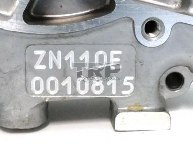 Gravur Motornummer